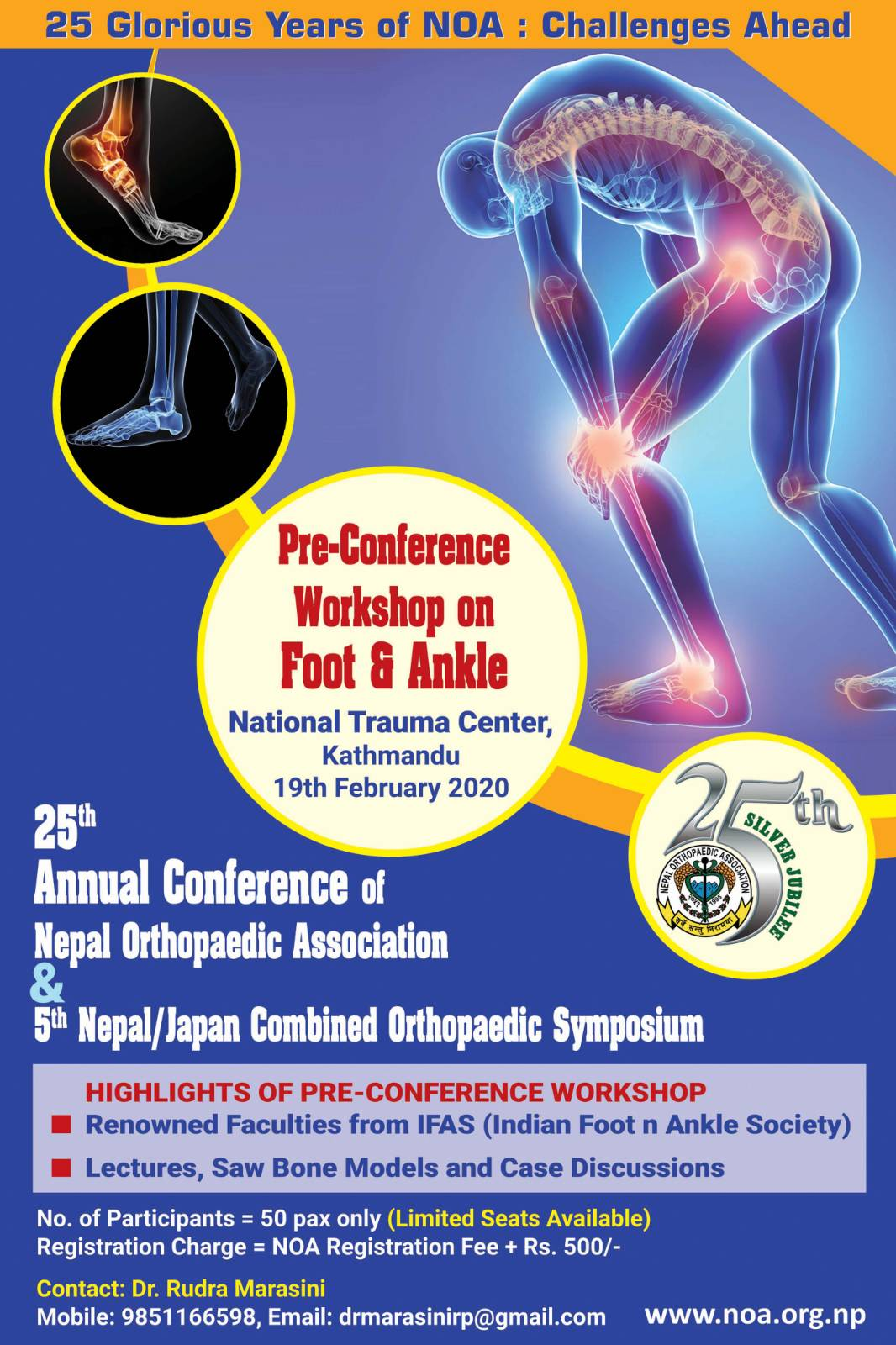 ifas-noa-foot-and-ankle-trauma-workshop