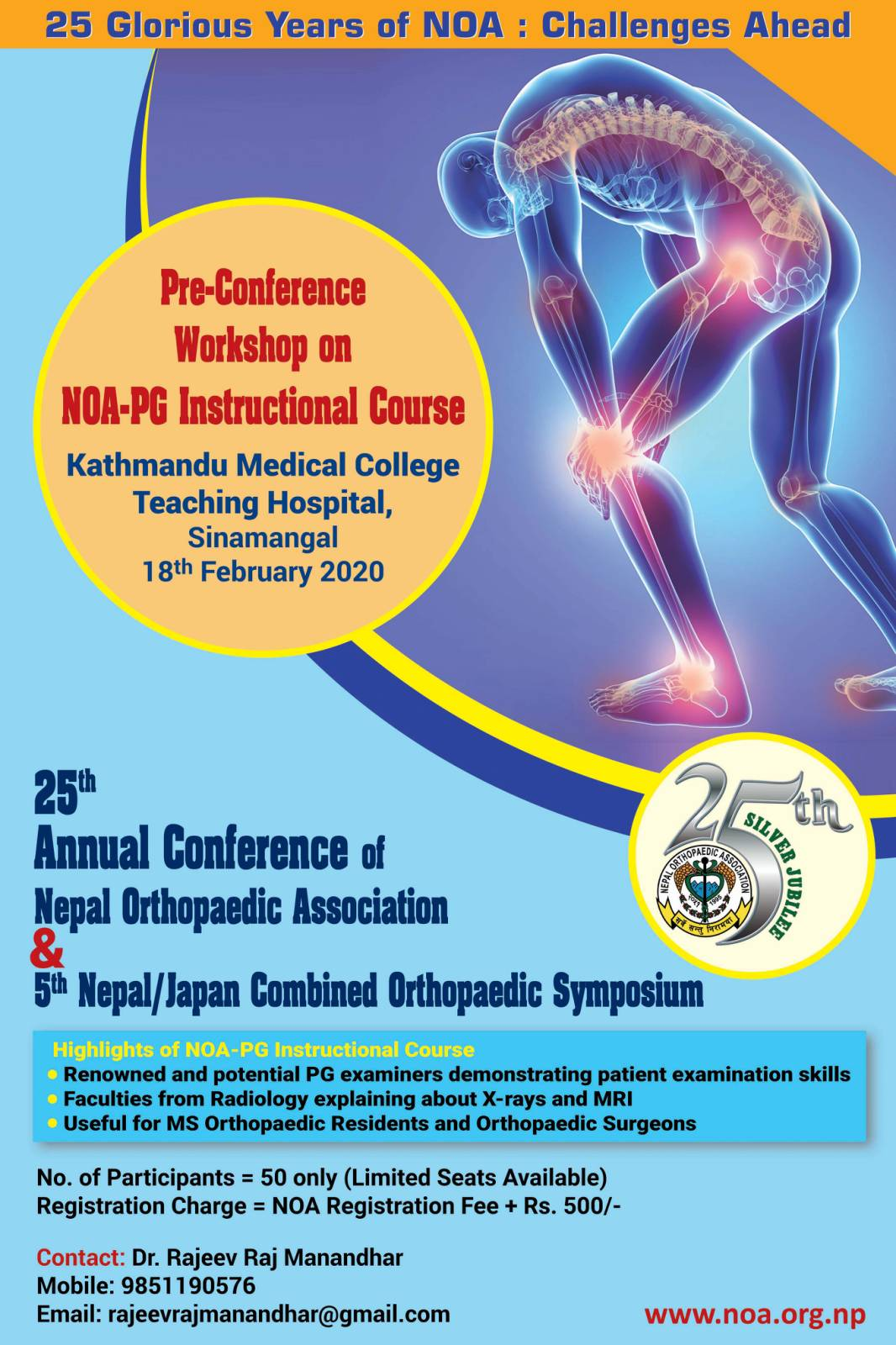 noa-pg-instructional-course-18th-february-2020