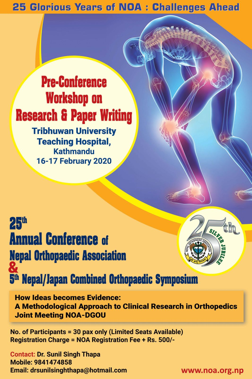 workshop-on-research-paper-writing-16th-17th-feb-2020